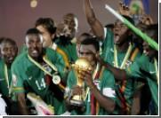Сборная Замбии стала победителем Кубка Африки (ВИДЕО)
