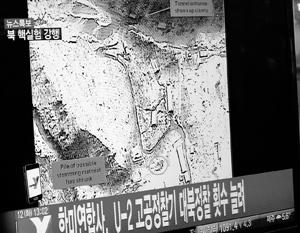 КНДР взорвала ядерную бомбу