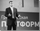 Партия Прохорова обнародовала свою идеологию