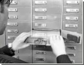 Эксперты оценили проект закона о запрете на счета за рубежом