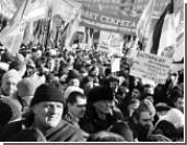 КС вынес решение по поводу нового закона о митингах