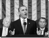 Обама пообещал больше не оккупировать другие страны