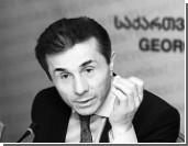 Иванишвили: «Эпоха лжи» Саакашвили завершилась