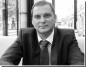Коммунист Ширшов решил отказаться от неприкосновенности