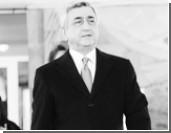 """Саргсян на выборах в Армении победил """"гарвардского мальчика"""""""