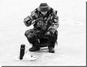 ОНФ: Кабинет не учел поручений Путина о бесплатной рыбалке