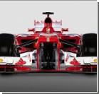 Феррари представила новый болид F138 для Формулы-1
