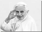 Впервые за шестьсот лет Папа Римский подал в отставку