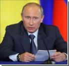 Россия раскрыла свои планы относительно Украины и не только