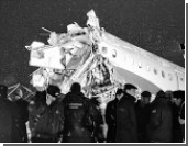 Пилоты разбившегося Ту-204 не прошли должной подготовки