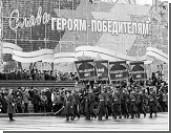 Волгоград отметил 70-летие победы в Сталинградской битве