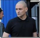Удальцова посадили под домашний арест. Видео
