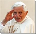 Бенедикт XVI дал прощальную аудиенцию