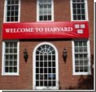 Из Гарварда за списывание отчислили 60 студентов