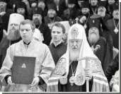 Патриарх назвал условие смягчения приговора Pussy Riot