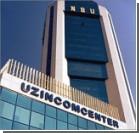 В Узбекистане прошли аресты среди руководителей банков