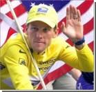 Правительство США подало в суд на велогонщика Армстронга