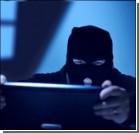 Граждан России, Украины и Грузии задержали в Испании как киберпреступников