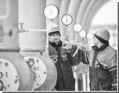 Москва и Киев нашли способ снизить цену на газ