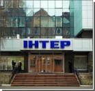 """Эксперты: Хорошковского заставили продать """"Интер"""""""