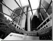 Названы самые дорогие банковские бренды в мире
