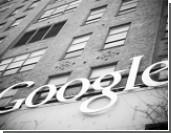 Google откроет собственные офлайн-магазины