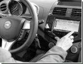 В США из автомобилей сделают смартфоны
