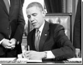 Обама временно отменил потолок госдолга США