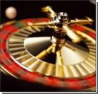 Партия регионов хочет срочно возродить казино