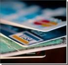 Нацбанк предупреждает владельцев карточек об опасности