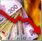 Эксперт: Украину ждет небывалая девальвация