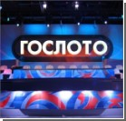 Спорт, культуру и здоровье в Украине профинансируют лотереи