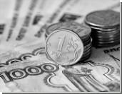 Приднестровье хочет вторую валюту – российский рубль