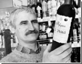 Названа новая цена грузинских вин в России