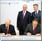 """Каськив: Скандал вокруг LNG-терминала организовали в""""Газпроме"""""""