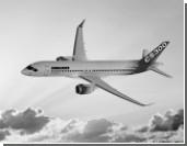 """Ильюшин Финанс Ко"" купит 32 лайнера Bombardier"