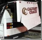 Школьный автобус врезался в мост. Видео