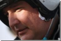 Рогозин получил свидетельство пилота