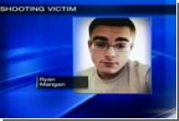 Американский подросток сделал селфи с телом убитого одноклассника
