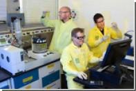 Кошачий наполнитель вызвал аварию в хранилище радиоактивных отходов