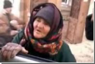 Арабская старушка отругала бойцов «Исламского государства»