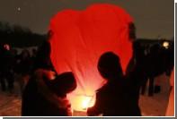 Россияне отправятся отмечать День святого Валентина в Сочи и в Мюнхен