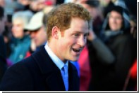 СМИ сообщили о романе принца Гарри и Эммы Уотсон