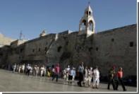 Россия стала главным партнером Палестины по туризму