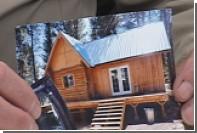 В США украли жилой дом площадью 356 квадратных метров
