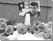 Следователи работают над пятью версиями убийства Бориса Немцова