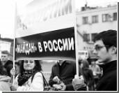 """Почему """"Антимайдан"""" объявляют не имеющим отношения к реальным проблемам страны"""