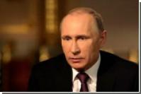 Путин дал совет руководству Украины