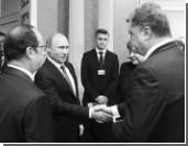 В Минске добились не мира, а перемирия