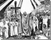 """Украина решила """"приватизировать"""" крестителя Руси"""